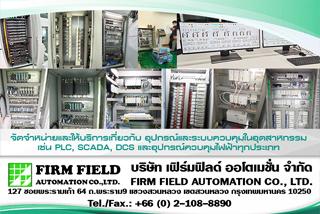 Firm Field